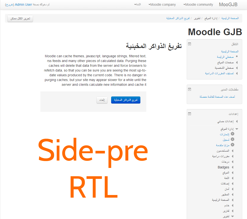 Smarty Website Admin Rtl Download Display