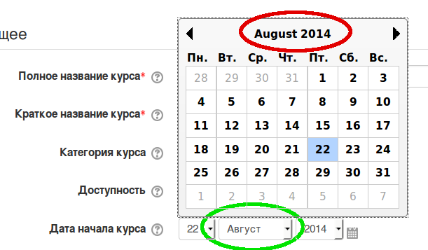MDL-50364] Month not translated in date picker with form API
