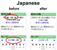 dates.japanese.gif