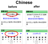 dates.chinese.gif