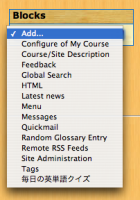 site_admin_shows_up_as_choice_for_my_moodle_for_teachers.png