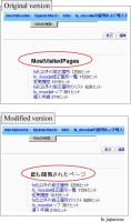 ewiki_special_page.jpg