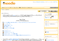 moodle-japanese.png