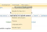 moodle_org_tab_over.JPG