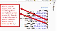 3-broken-link-pdf-febrew-folde_is_.png