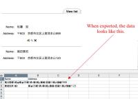 CharacterCorruptionOnExport.jpg