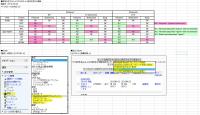 ExcelExportProblems-Japanese.jpg