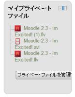 日本語版.png