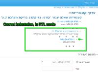 jira-capture-screenshot-20140415-140759-363.png