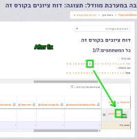 jira-capture-screenshot-20140829-234909-569.png