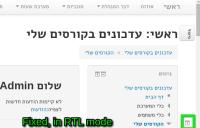 jira-capture-screenshot-20140916-185334-250.png