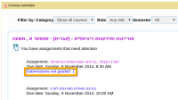 jira-capture-screenshot-20140917-173329-618.png