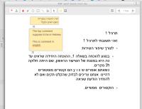 pdf-heb1.png