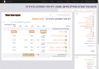 jira-capture-screenshot-20150317-130450-536.png