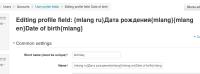 userprofile1.png