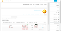 capture-for-jira-screenshot-20170502-182959-952.png