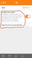 _Users_han_Documents_GitHub_moodlemobile-phonegapbuild-3.5.21_0676153_index.html(iPhone 5_SE) (1).png