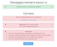 moodle_error.png