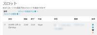 MDL-67443_screenshot_2.png