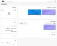 Screenshot 2020-10-24 at 03.27.16.png